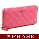 CHANEL A50097 round fastener long wallet fuchsia pink CHANEL/44383fs3gm