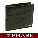 PRADA 2M0738 two fold wallet type push leather black men PRADA/44425