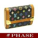 Louis Vuitton M92656 multicolored Porto Monet plastic coin case Louis Vuitton/44443