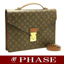 Louis Vuitton M53338 Monogram Porto document Bandy ALE Louis Vuitton/50791fs3gm