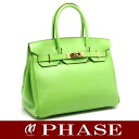 30 HERMES Birkin ヴォースイフト B carved seal apple green HERMES/51032