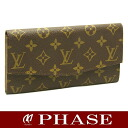 Fastener long wallet /45097 in the Louis Vuitton monogram