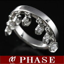 Piaget 750 99441 / WG E33652 Magic Garden of page ring Diamond 7 p 50 no.