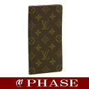 Two Louis Vuitton M61823 monogram Porto value Cal advantageous ladies fold long billfold /42800