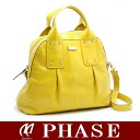 Kate spade enamel Thoth yellow /11296