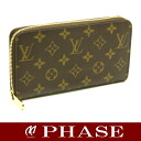 Louis Vuitton ☆-free M60017 モノグラムジッピーウォレット long wallet Louis Vuitton/44646