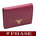 PRADA ☆ new article 1M0204 two fold wallet calf purple system AMETISTA PRADA/44769
