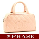 CHANEL A20996 matelasse mini-Boston pink CHANEL/51050