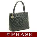 CHANEL A01804 reproduction tote bag caviar skin black CHANEL/51228