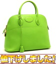 Hermès bolide 37 VOR swift Apple green W engraved HERMES/52860