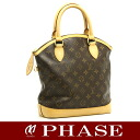 Louis Vuitton handbag for the M40102 Lockit 14727 fs3gm