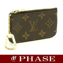 M62650 key Louis Vuitton Monogram / 43564 fs3gm