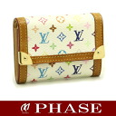 Louis Vuitton M92657 multicolored Porto Monet plastic /43743 fs3gm