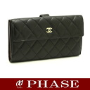 CHANEL A48983 matelasse W hook long wallet /43763 fs3gm