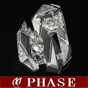 Takeshi Kaji 750WG diamond 0.455ct/0.349ct/0.225ct/0.26ct ring 11 /98240