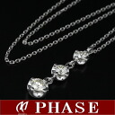 4 degrees Celsius K18WG 3P diamond necklace /98279
