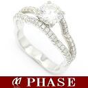 CHANEL 750WG camellia ring diamond 1.01ct 50 /98311