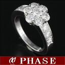 ヴァンクリーフ & アーペル 750WG フルーレットリングダイヤモンド flower motif 49 /97420