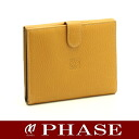 Loewe W hook wallet Leather Brown series / 43892 fs3gm