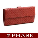 ボッテガヴェネタ 134,075W hook long wallet red BOTTEGA VENETA/44066