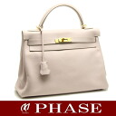 Hermes ☆ unused Kelly 32 L stamp HERMES/50214 fs3gm