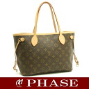 Louis Vuitton M40155 モノグラムネヴァーフル PM Louis Vuitton/50372