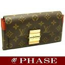 Louis Vuitton ☆-free M60505 モノグラムポルトフォイユエリゼオリアン long wallet Louis Vuitton/45450