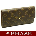 Louis Vuitton ☆-free M61734 モノグラムポルトフォイユサラ long wallet Louis Vuitton/45458