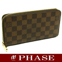 Louis Vuitton N60015 ダミエジッピーウォレット long wallet Louis Vuitton/45495