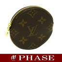 Louis Vuitton ☆-free M61926 monogram Porto Monet Ron coin case Louis Vuitton/45547