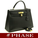 32 HERMES Kelly Ardennes B sewing black HERMES/52118 out of the carved seal