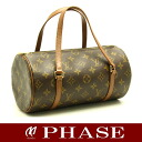Louis Vuitton M51366 monogram papillon S handbag Louis Vuitton/52136