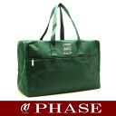 HERMES tote bag canvas rubber green novelty HERMES/52195