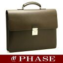 2 Louis Vuitton M31048 Rob strike taiga briefcase /17269