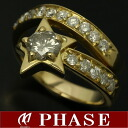 K18YG star ring diamond 0.576ct/0.53ct 11 /62262 fs3gm