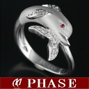 No. 12 / 97336 Ruby Diamond Dolphin ring 750 WG カレライカレラ fs3gm