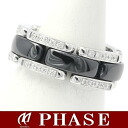 CHANEL 750WGx black ceramic ultra ring diamond 48 /97562 fs3gm