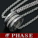BVLGARI 750WG B.zero1 necklace diamond B zero one /98026