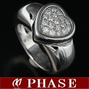 Piaget 750WG heart ring diamond 51 /98058