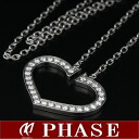 Cartier 750WG C heart necklace LM diamond /98147