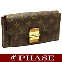 Louis Vuitton M60362 モノグラムポルトフォイユエリゼ long wallet Louis Vuitton/45613