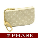 Louis Vuitton M95307 monogramminillan Pochette Kyle Dunn Louis Vuitton/45794