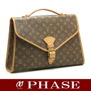 Louis Vuitton M51121 Beverly business case /14375