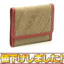 Prada long tri-fold wallet khaki / red / 43308 fs3gm