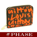 Louis Vuitton M93708 graffiti zippy coin purse / 43357
