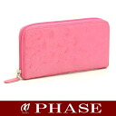 Chanel A37154 enamel large zip around wallet / 43460