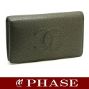CHANEL A48651 two fold long wallet caviar skin /43541 fs3gm