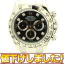 "ROLEX( Rolex) ""116509G Daytona"" K18WG innocent diamond 8P roulette men ☆ ☆ automatic /30745 fs3gm which has been overhauled"