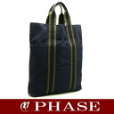 Hermes thereto Cabas handbag Navy blue x green system / 13438