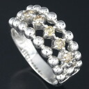 750 WG Brown diamonds 0.45 ct ring of 16.5 / 62507